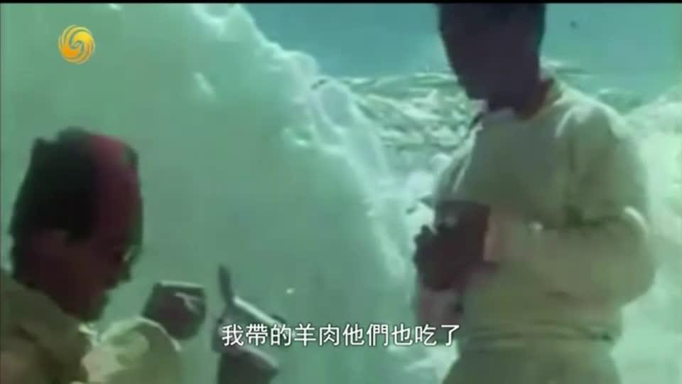 绝命海拔 中国人首登珠峰纪实(四)最后突击