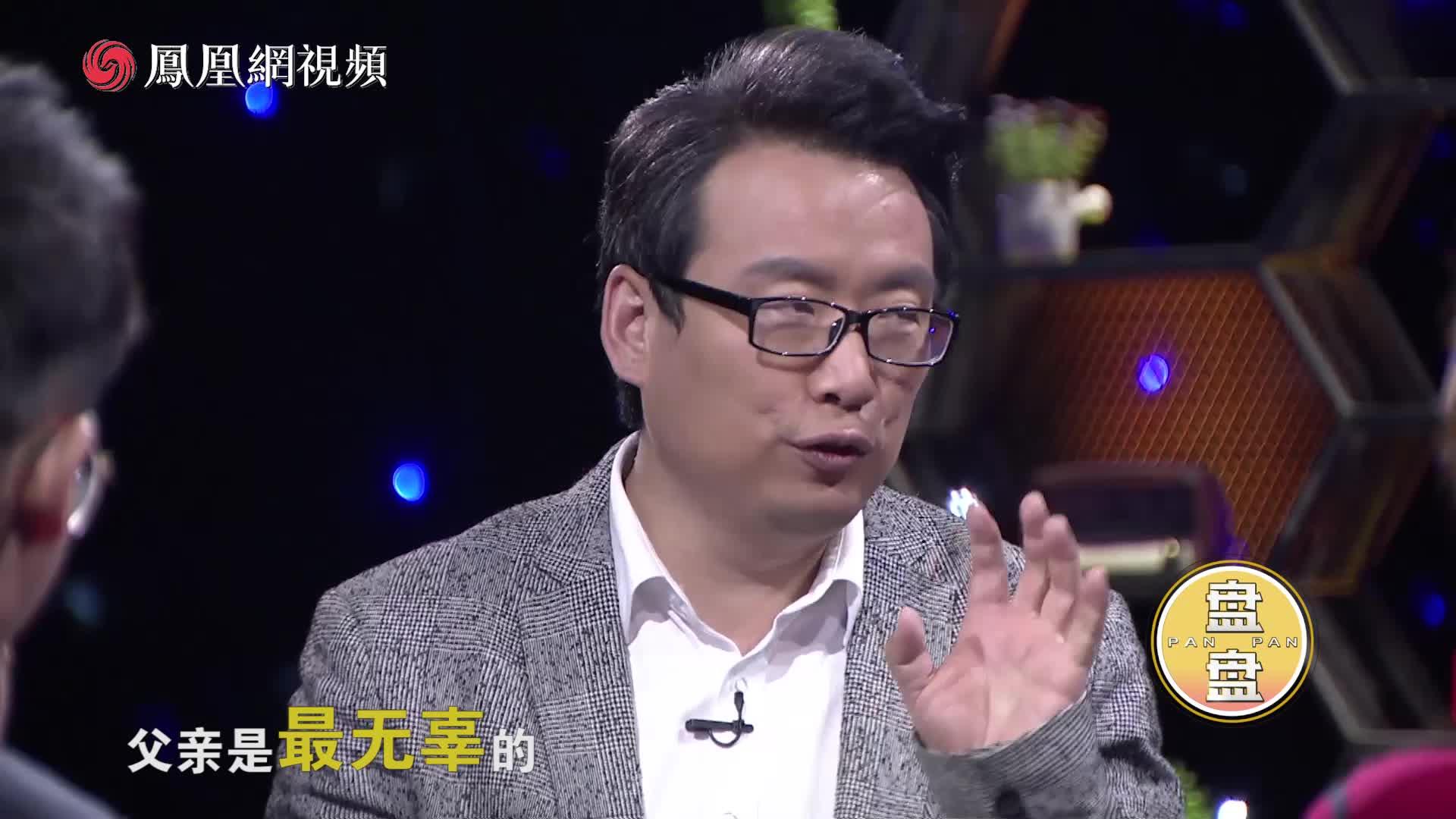 储殷:毒舌又炸毛的国关教授
