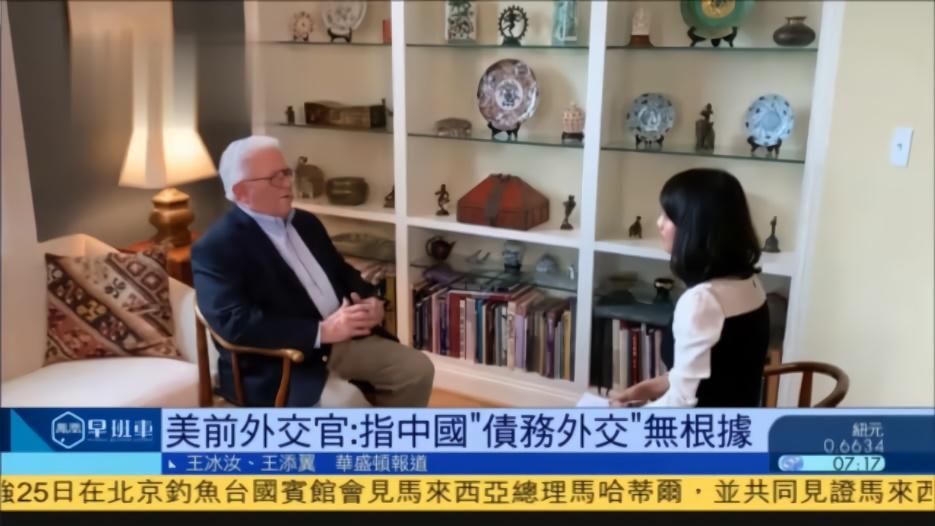 """美前外交官:指中国""""债务外交""""无根据"""