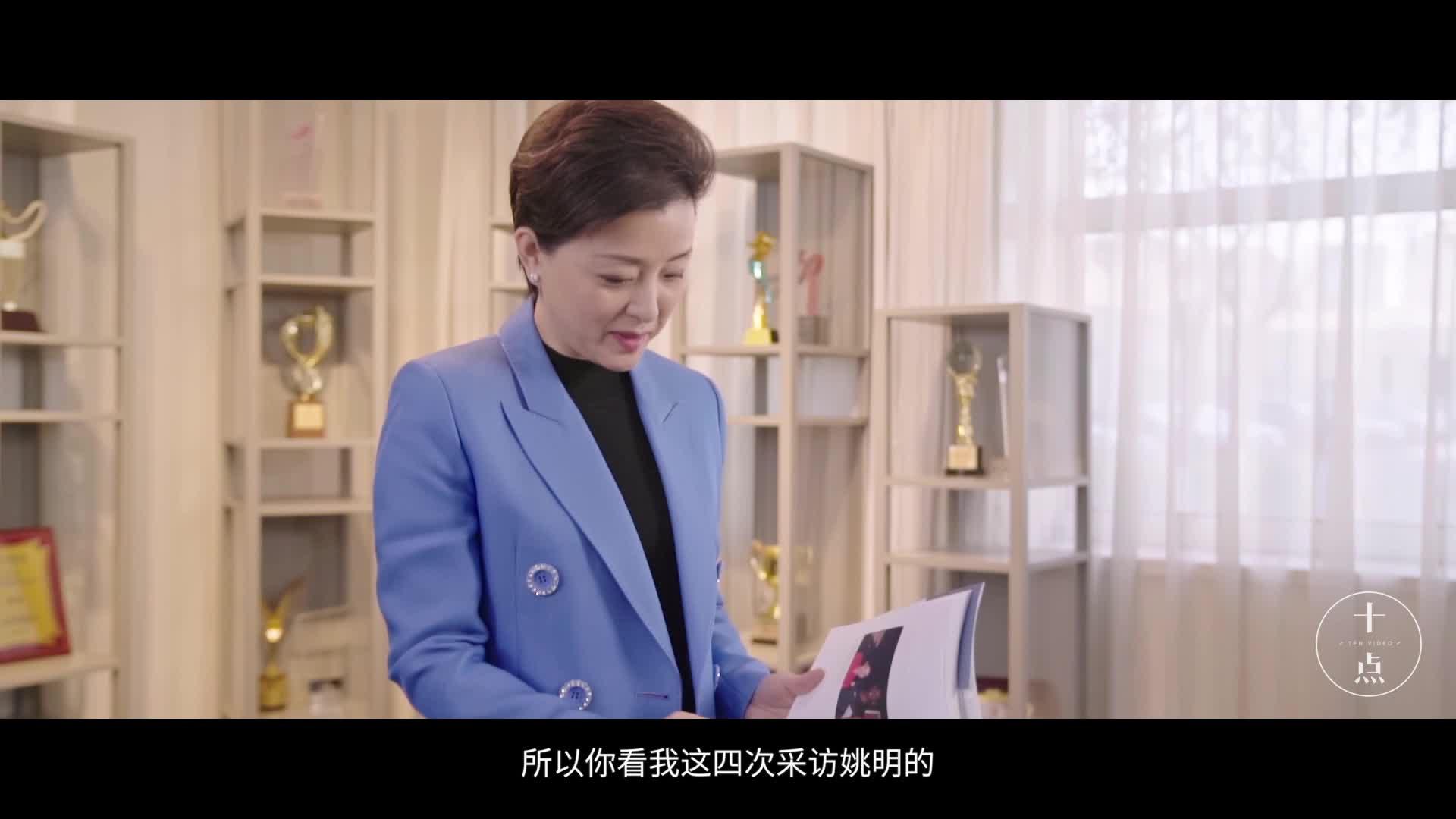 50岁的杨澜说:我不想重返18岁。