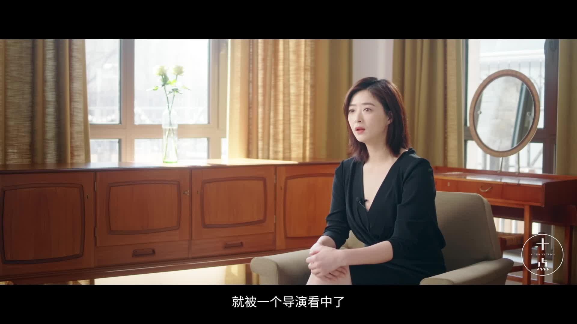"""蒋欣——""""敢""""女人"""