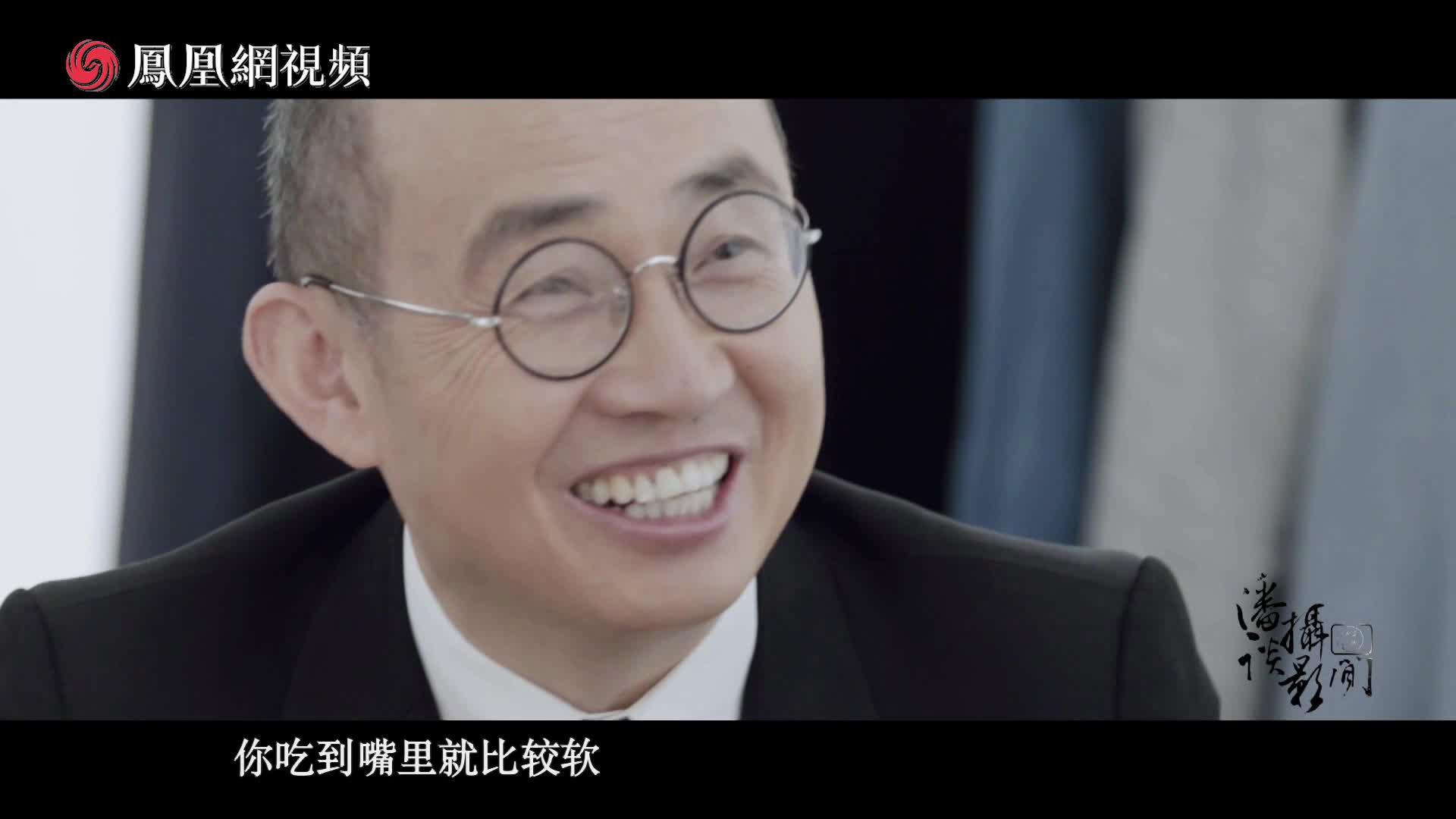完整版第五期:陈晓卿 中国有俩行当门槛极低——美食圈和摄影圈