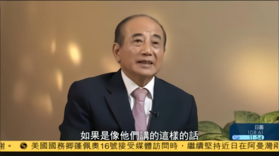 凤凰专访|国民党执政期间为何很多法案没法通过?王金平回应