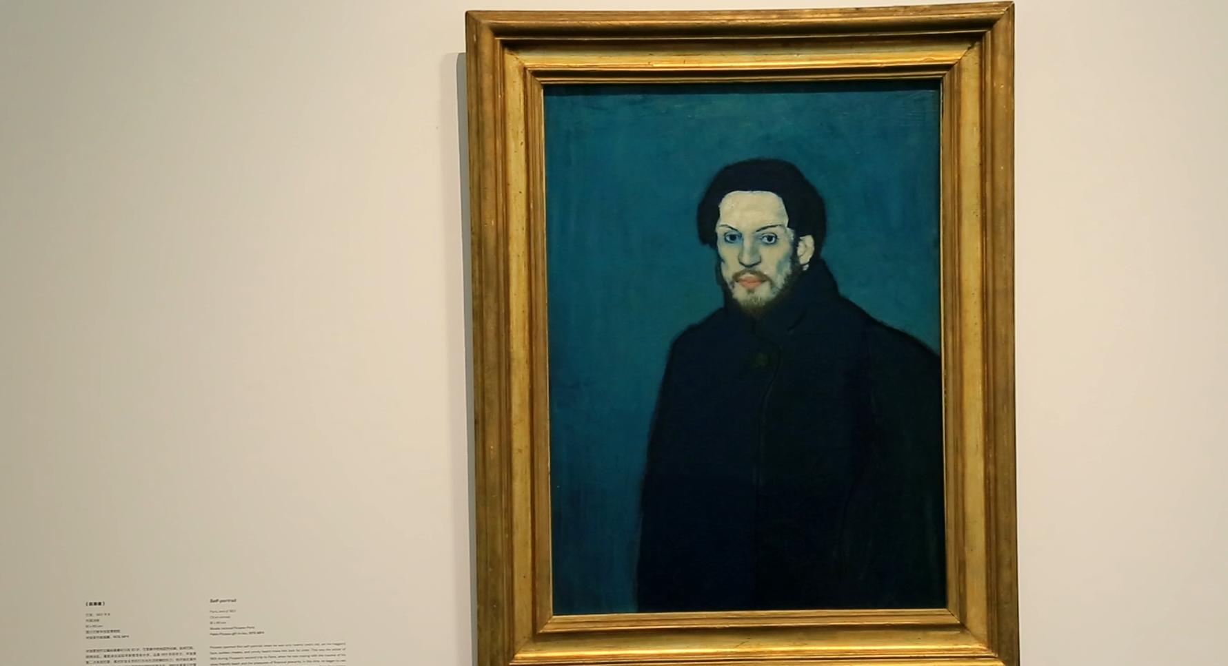 一位天才的诞生|中国迄今为止最重要的毕加索作品展