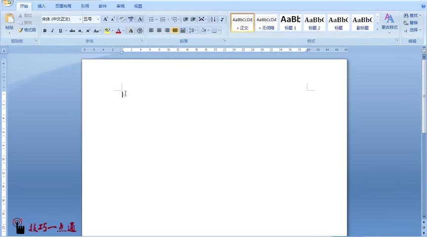 word步骤与excel方法表格合并的操作文档,让你省了不少事新百伦v步骤技巧数据图图片