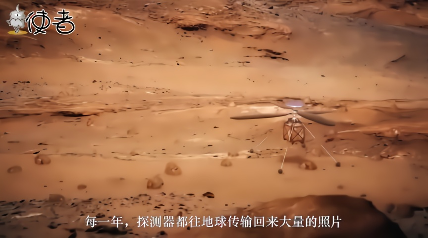 火星上出现神秘