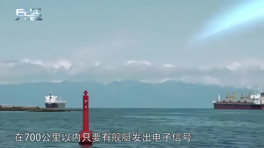 美日澳三国演习正酣,一艘中国军舰不请自来,无线电信号全监听