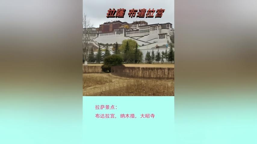 旅游攻略:西藏站旅游,打卡使我a攻略无限骑士攻略图片