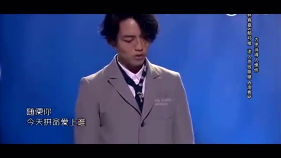 林宥嘉郁可唯现场合唱《浪费》