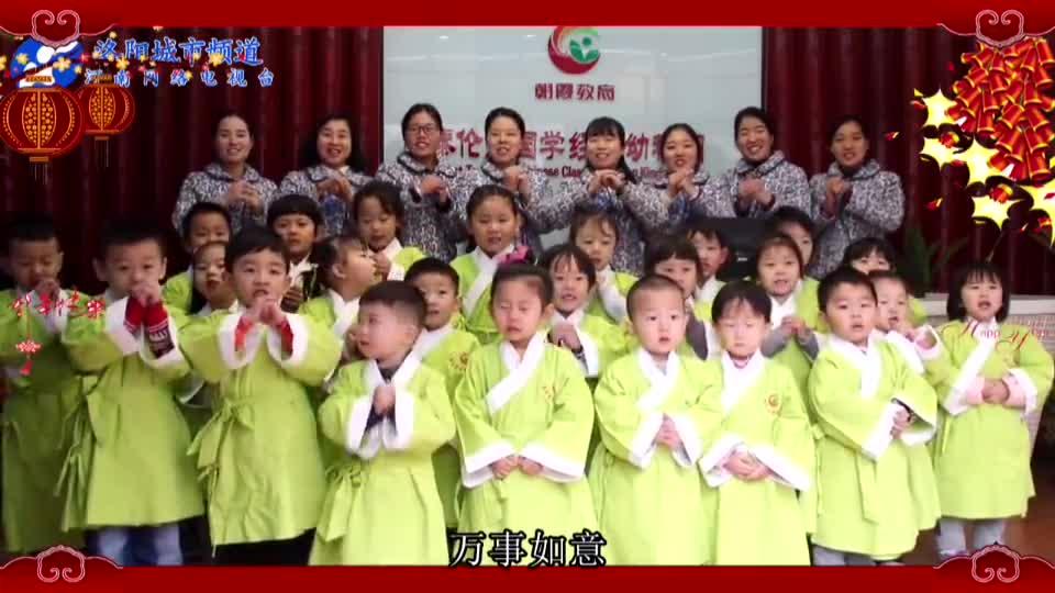 洛阳城市频道与明星企业2017恭贺新禧大拜年