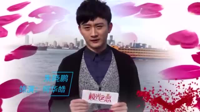 视频:《极光之恋》杀姐姐马可关晓彤送你礼物!