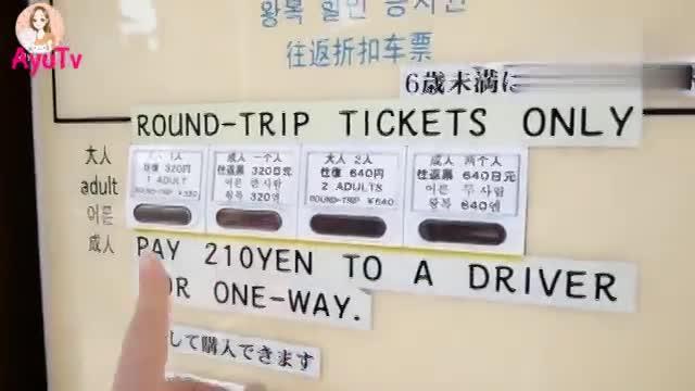 日本旅游Vlog 带上好友逛东京和吉卜力美术馆!