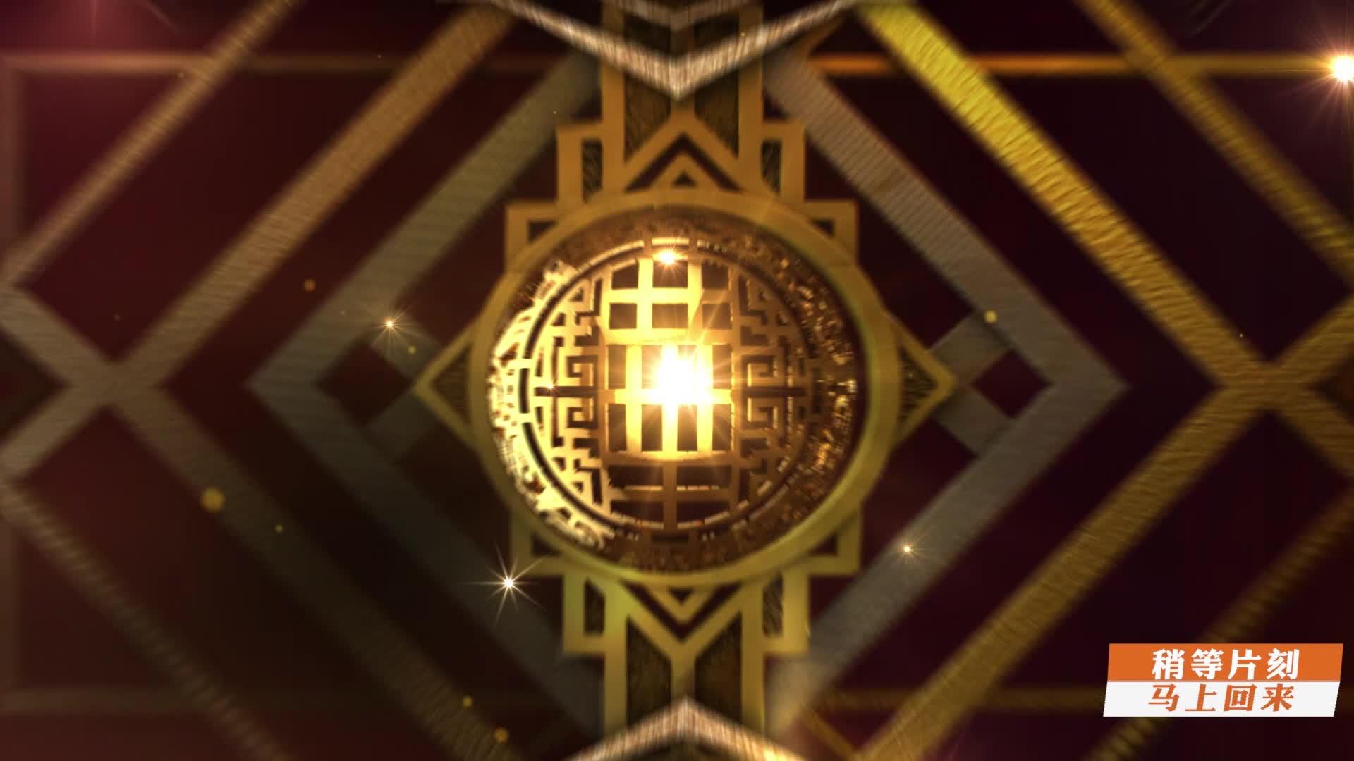 华人盛典 宣传片
