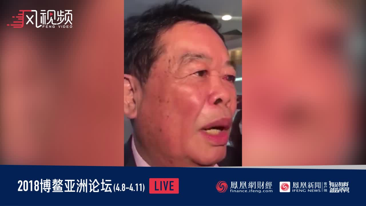曹德旺:中美贸易摩擦不会影响福耀玻璃在美国的经营