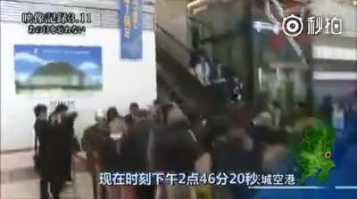 日本311大地震未曾曝光的惊悚画面