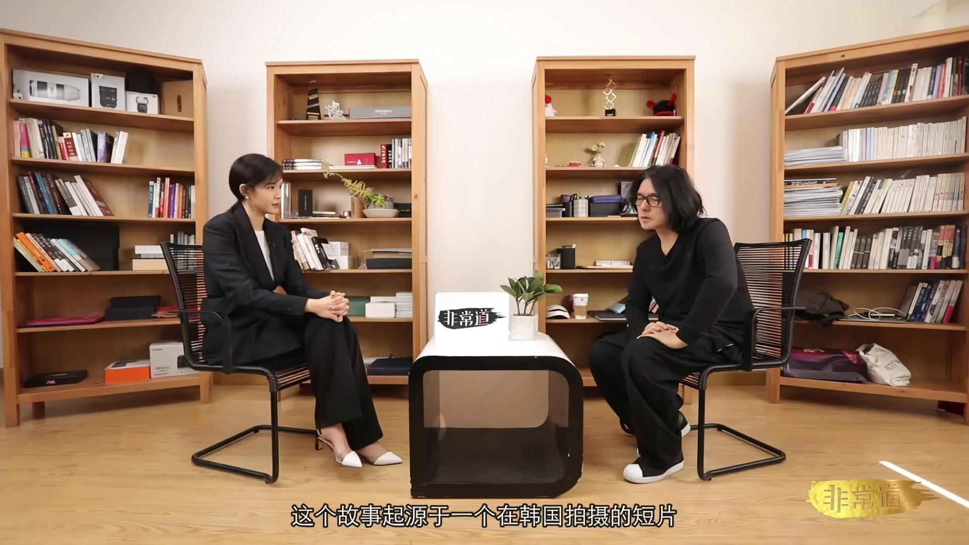 [非常道]岩井俊二:日本亲子关系近会被质疑,羡慕中国人