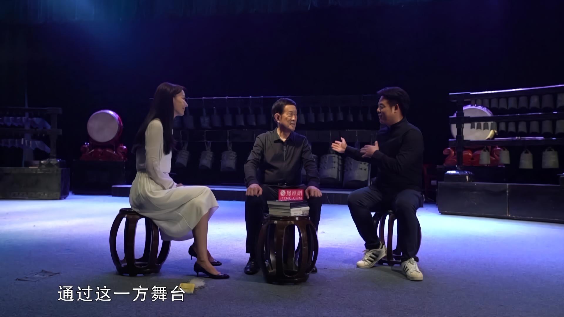 20190124 王立群:中华5000年文化,看河南就够了