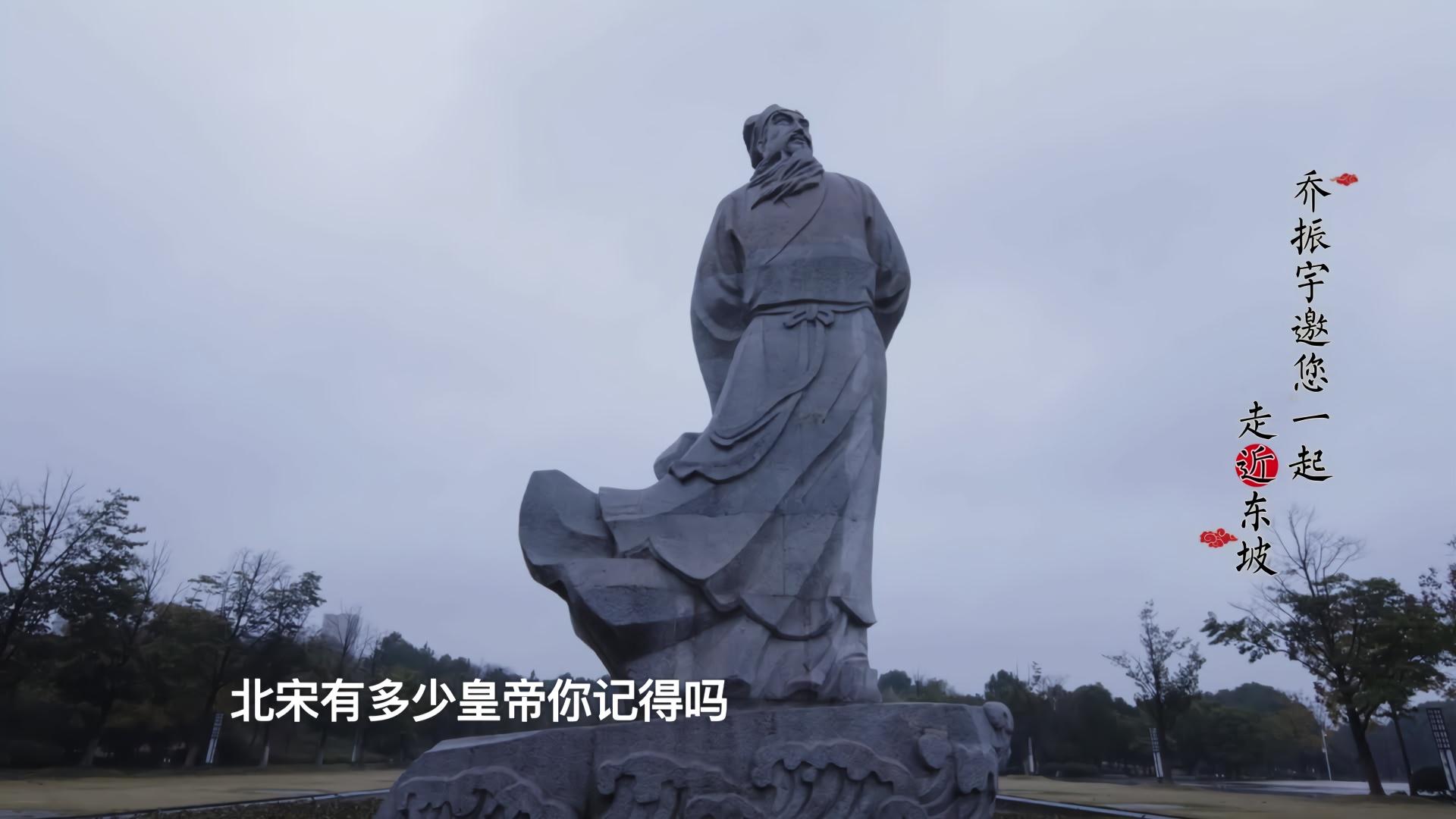 《一路书香2》第十集预告:窦文涛乔振宇黄冈赤壁踏雪忆苏东坡