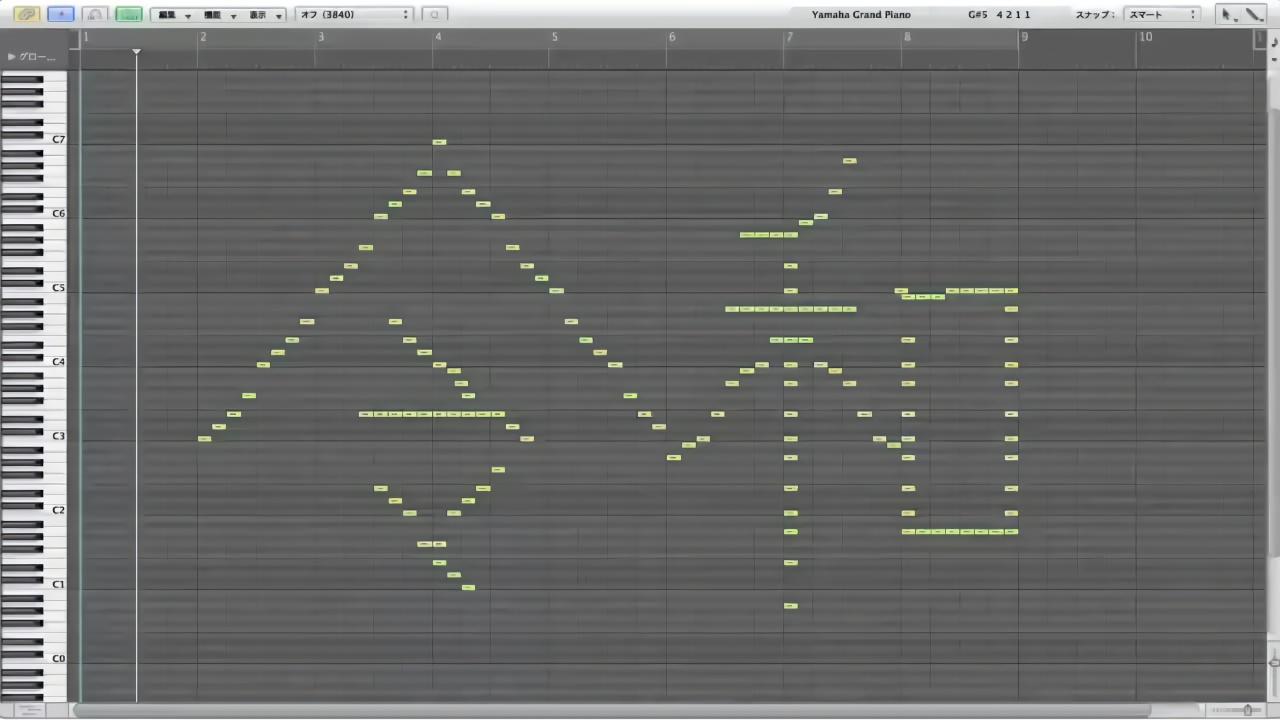 """乐手将""""令和""""文字输入琴谱 竟成FF游戏神曲"""