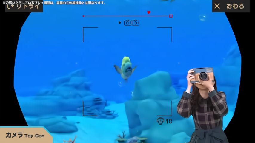 日本声优试玩《任天堂Labo VR Kit》开心又兴奋
