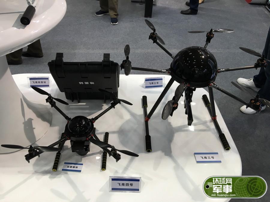 国产警用无人机亮相:采用倾转旋翼 装有发射装图片