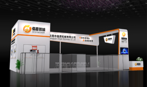 倡原电源携多款产品明星将参加广州国际包装工led灯机械12v10a图片