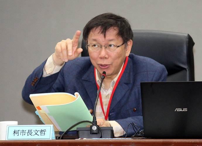 台北市长柯文哲资料照取自网络
