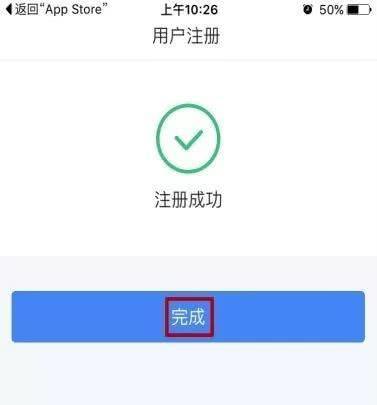 安卓设备专用下载二维码
