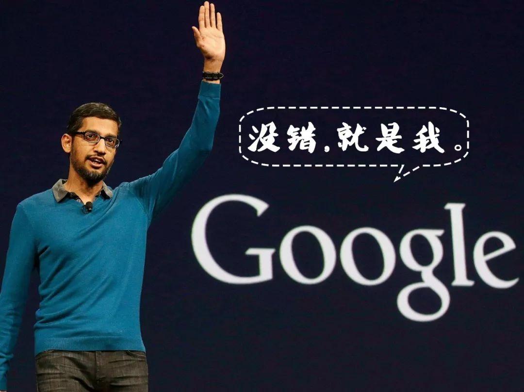 硅谷最高年薪有多少?谷歌为留住他花了3个亿(图)