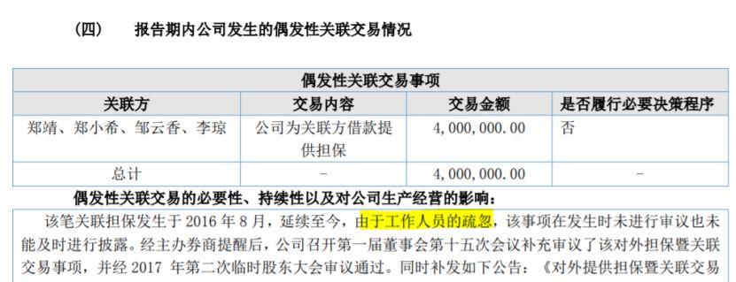 杨乐乐闺蜜被移送检察院:广州12套房 骗汪涵788万