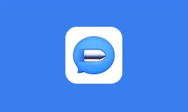 罗永浩:支付宝很快接入子弹短信