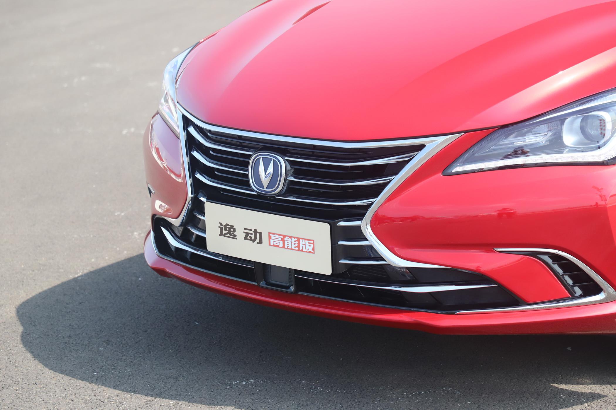 第二代長安逸動高能版購車指南 推薦先鋒型