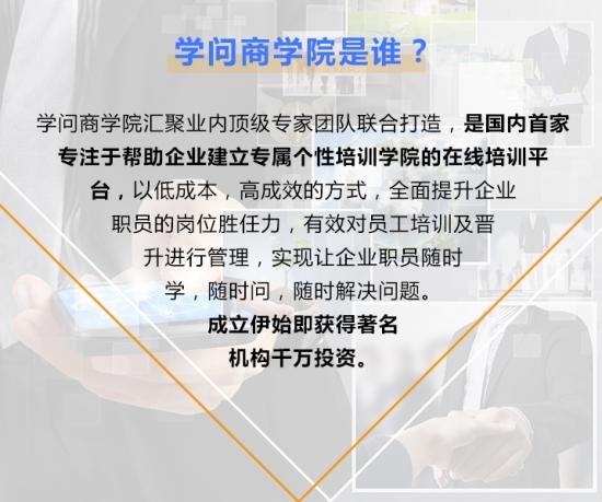 慶云棋牌室:信息知識是指:學生校園安全小常識大全