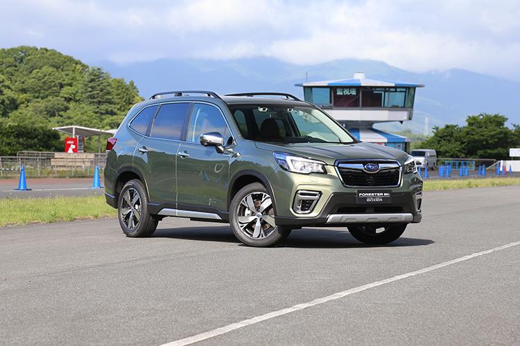 斯巴鲁新一代森林人上市 22.38万起售/增混动车型
