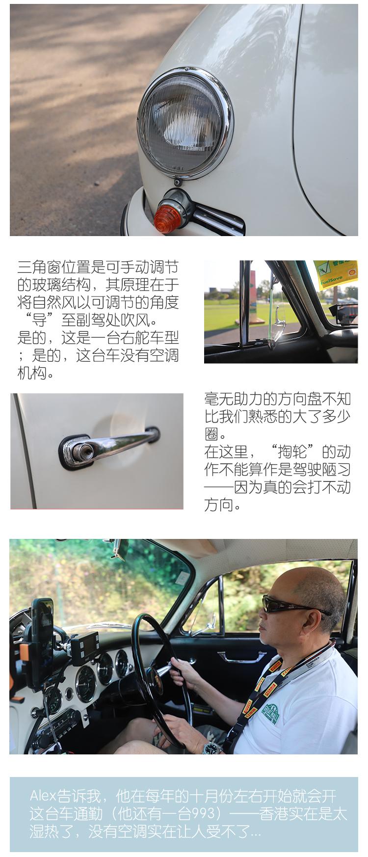 保时捷:长城国际经典车拉力赛游记,听听车主怎么说