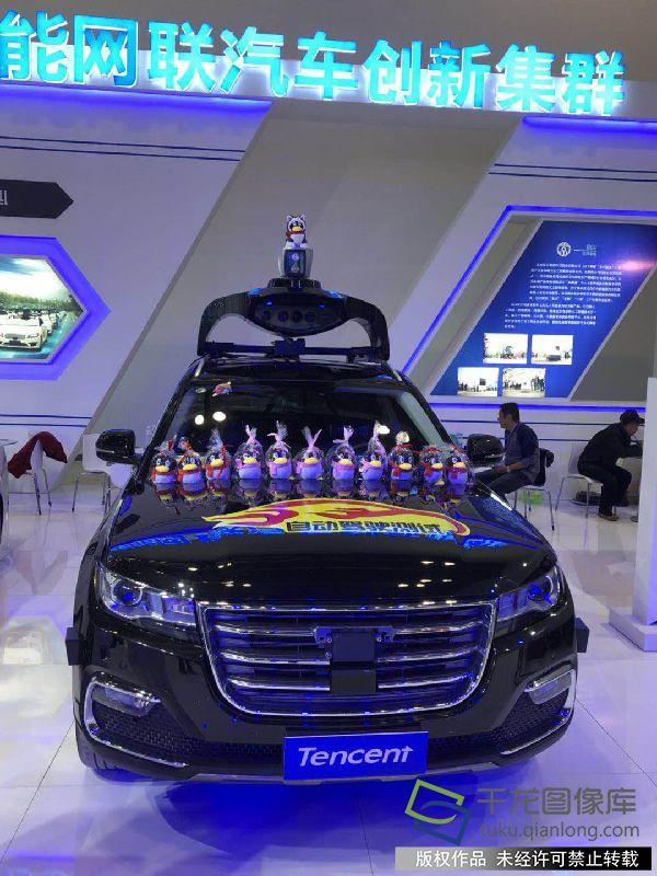 """""""北京智能网联汽车创新集群""""亮相2018世界智能网联汽车大会"""