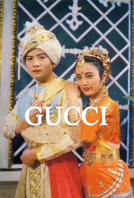 西游记之天竺国_西游记成Gucci的伊甸园 Valentino撞款延禧攻略,中国影视剧竟如此 ...