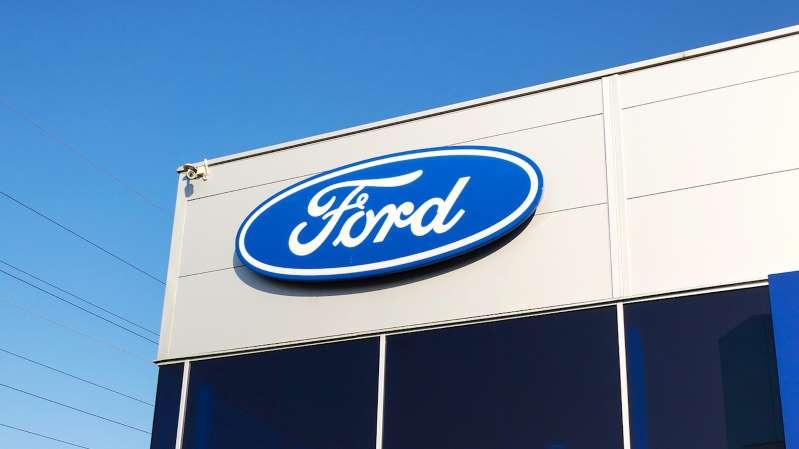 福特計劃扭轉股價大跌的頹勢