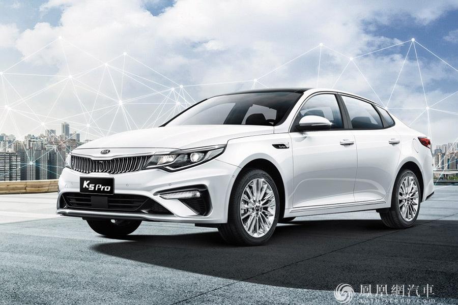 东风悦达起亚K5 Pro上市 三款车型售价16.48-17.38万元