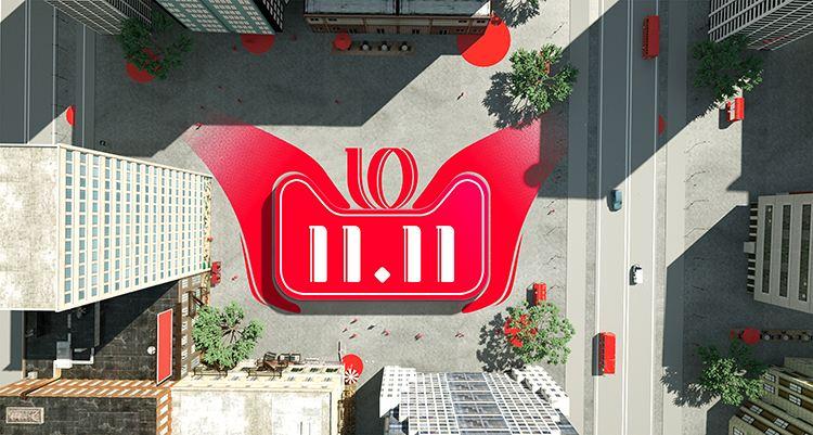 """全球参与的""""双11""""已超过西方传统购物节日""""黑色星期五"""" 成为全球最大的购物狂欢节"""