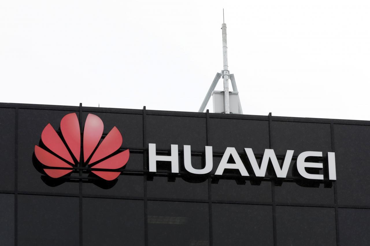 日媒:日本将禁止政府部门采购华为电信设备
