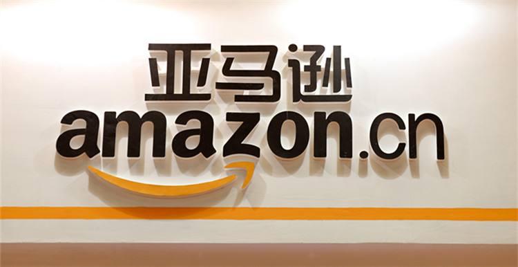 """亚马逊在华推出""""时尚+""""项目为中国时尚品类卖家提供定制化服务"""