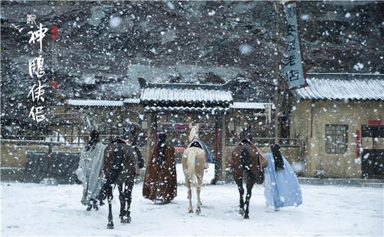 《新神雕侠侣》曝雪景剧照 神雕夫妇雪山之巅甜度升级