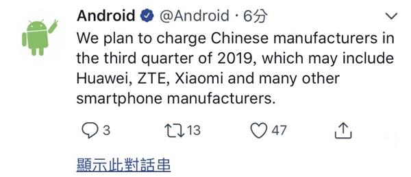 """为了规避""""捆绑销售""""嫌疑谷歌计划在今年Q3对中国厂商收钱"""