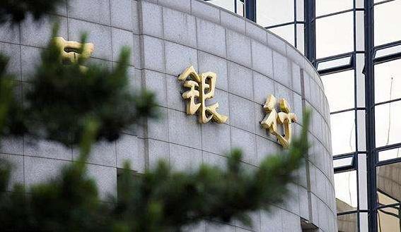 重磅!中国央行宣布降准 将释放资金约1.5万亿元