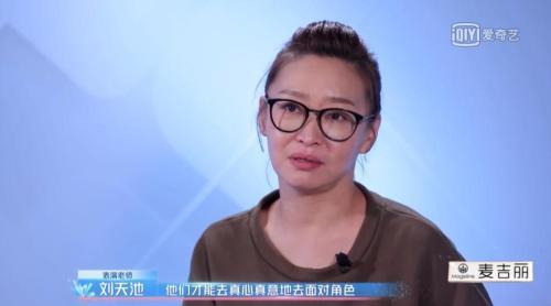 表演教师刘天池。来源:视频截图
