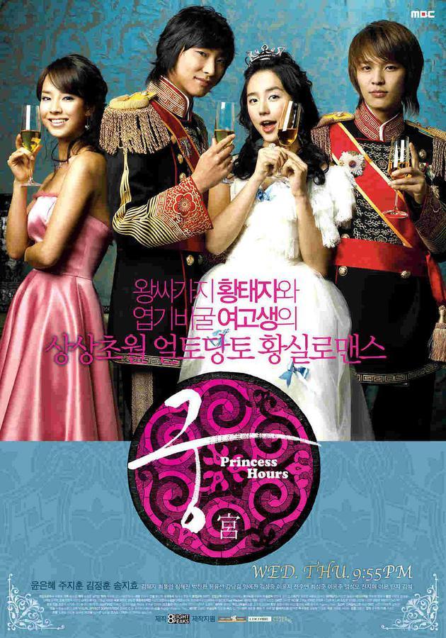 韩剧《宫》、泰剧《天生一对》将翻拍中国版