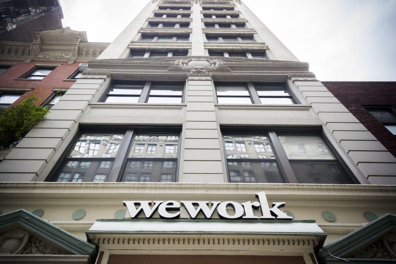 众创空间WeWork