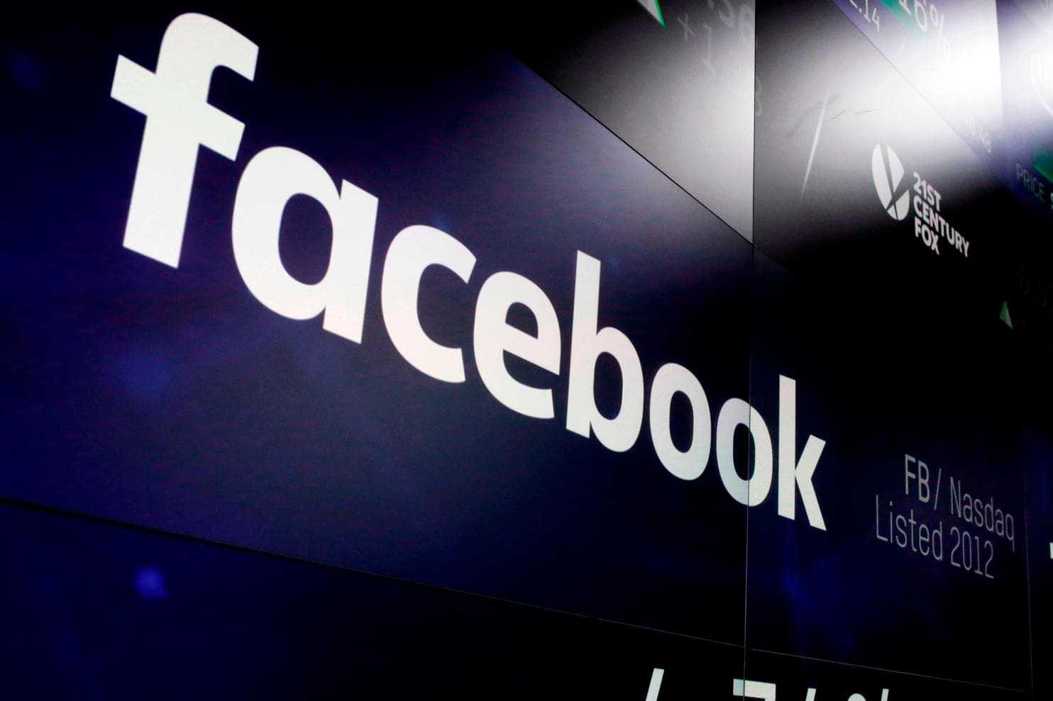 华盛顿邮报表示:FB保护用户隐私不力 或遭美创记录罚款