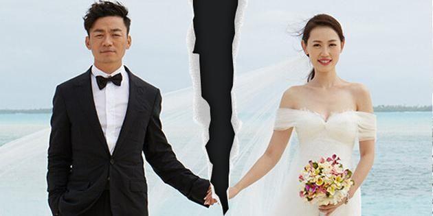 王宝强离婚案司法程序全部终结 共同财产近两亿 分割对王宝强有所倾斜